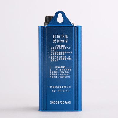 电长官节电器代理-大量供应高质量的电长官节电器