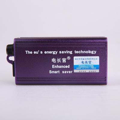 节电器低价甩卖-价位合理的电长官节电器深圳哪里有