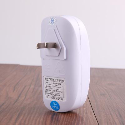 价格合理的电长官节电器-明盛达科技_口碑好的电长官节电器公司