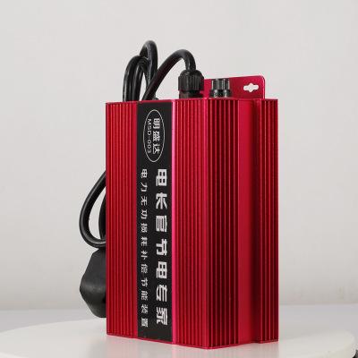 电长官节电器代理加盟-高质量的电长官节电器要到哪买