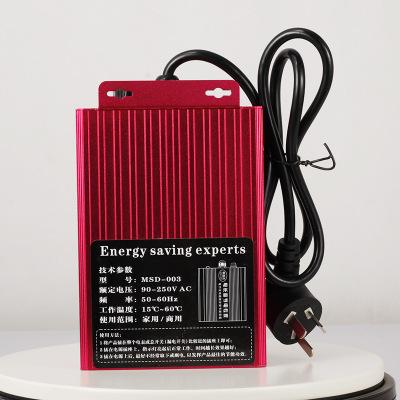 节电器信息——好用的电长官节电器明盛达科技供应