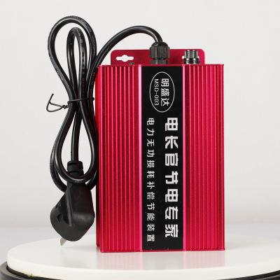 节电器代理-明盛达?#33805;糭名声好的电长官节电器公司