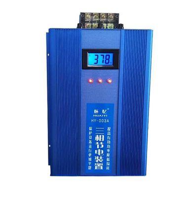 节电器测试工具箱代理-供应明盛达科技口碑好的电长官节电器
