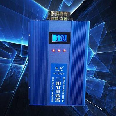电长官节电器代理加盟_供应明盛达科技实惠的电长官节电器