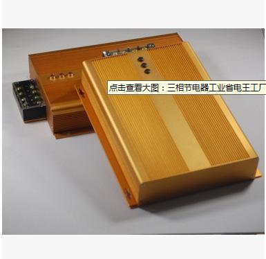 批发省电器|明盛达科技专业供应电长官节电器