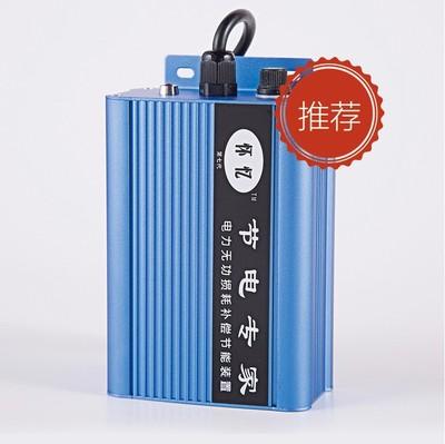 电长官节电器代理-怎样才能买到高质量的电长官节电器