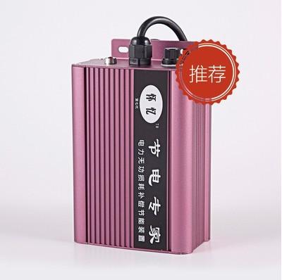专业的节电器-性价比高的电长官节电器在深圳哪里可以买到