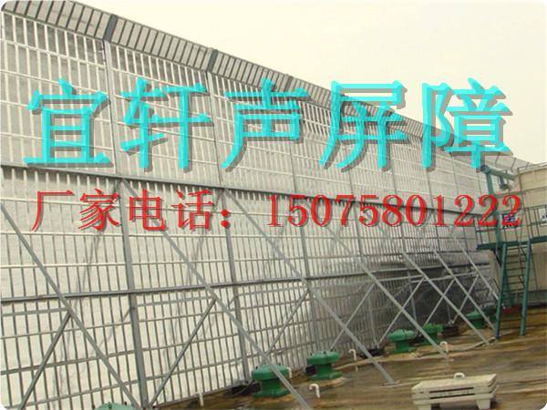规模大的高速公路声屏障生产商_衡水宜轩金属制品_高速公路声屏障价格范围
