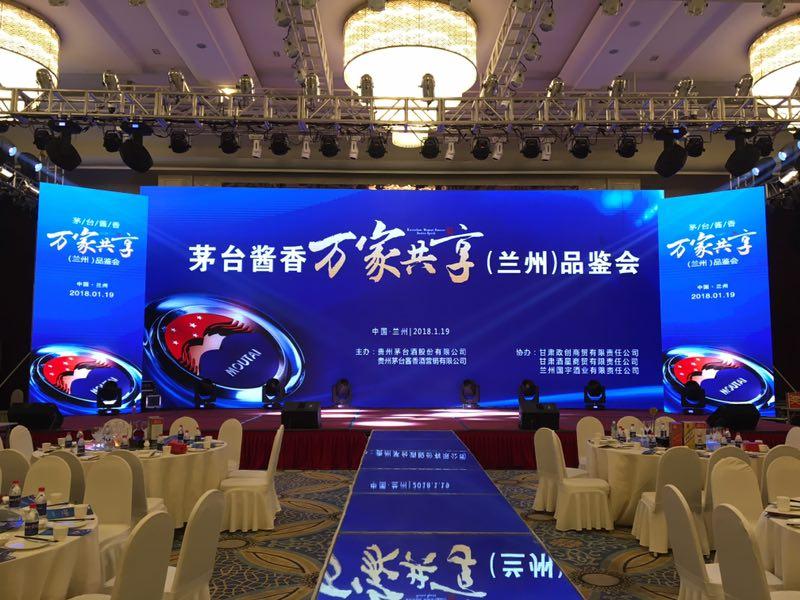 宁夏口碑好的舞台灯光音响租赁-欣宇文化提供专业的设备租赁