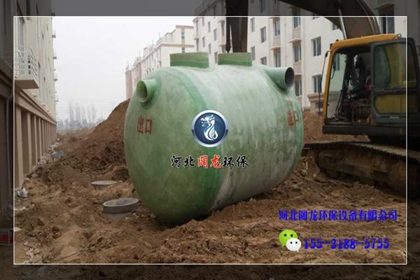 阔龙环保设备专业供应玻璃钢化粪池|玻璃钢化粪池型号
