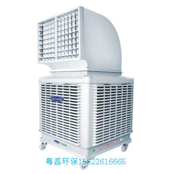 潮州厂房通风降温-广东销量好的冷风机供应