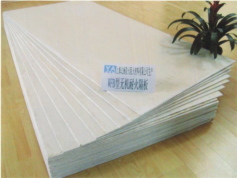 上海市规模大的防火板服务商,山西玻镁板