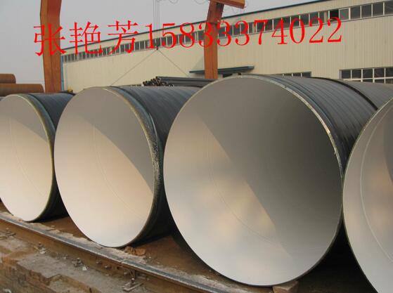 现货出售三油两布 环氧煤沥青防腐管道 水泥砂浆螺旋焊缝钢管