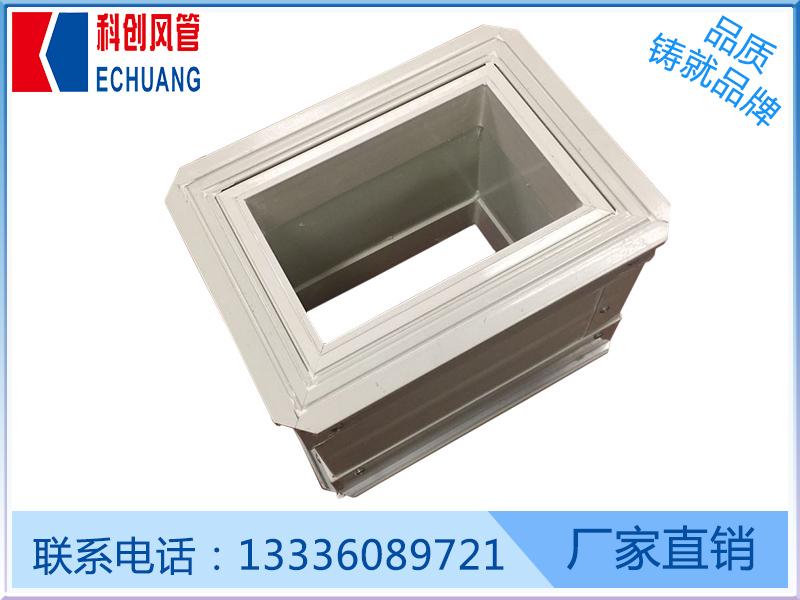 杭州镁质彩钢复合风管专业厂家|双面彩钢复合风管厂家