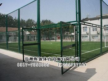 河北高品质笼式足球场围网供应价格 四川笼式足球场围网
