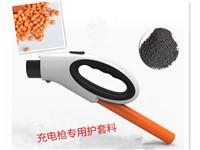 东莞125度充电桩材料生产厂家
