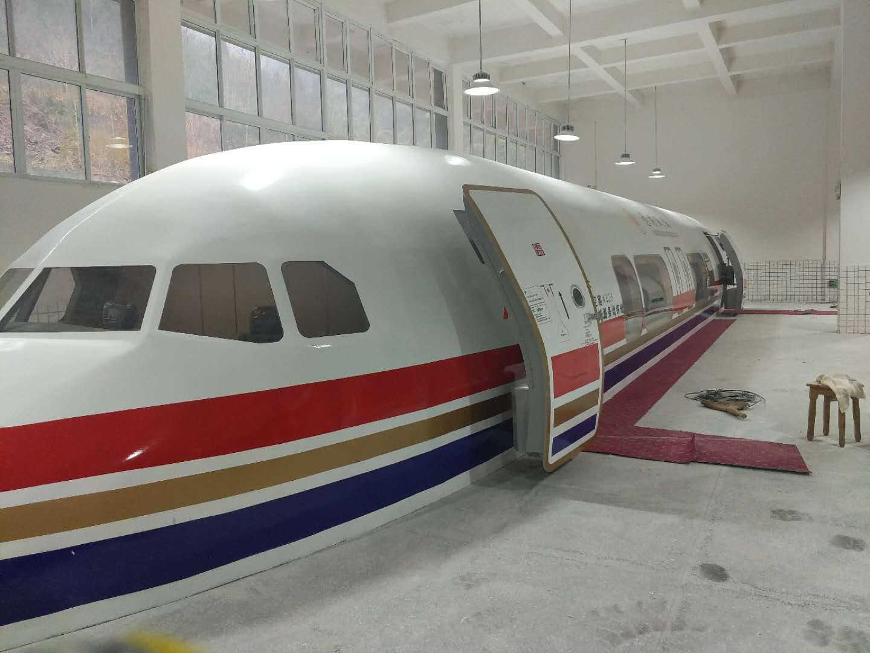 报价合理的航空模拟舱-廊坊高性价A320紧急撤离训练舱批售