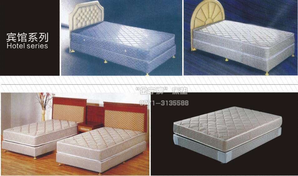 桂林哪里可以定做床垫-大量供应出售南宁酒店床垫