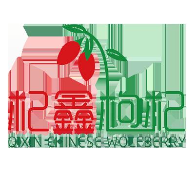 中宁县杞鑫枸杞苗木专业合作社