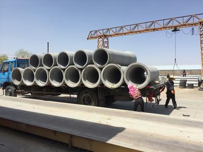镍城水泥制品供应安全的排水管,白银排水管规格