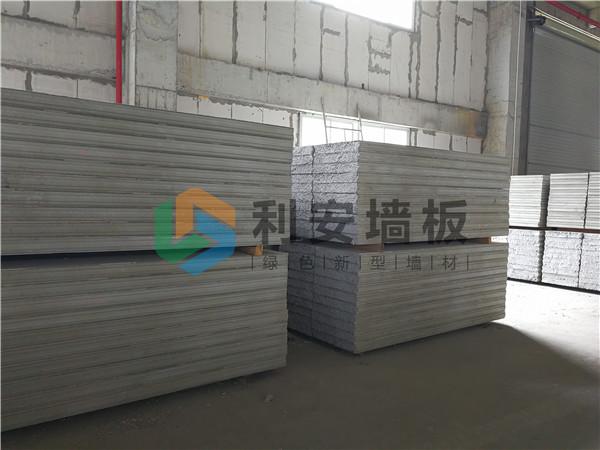 海南新型墻板多少錢-百色專業輕質墻板