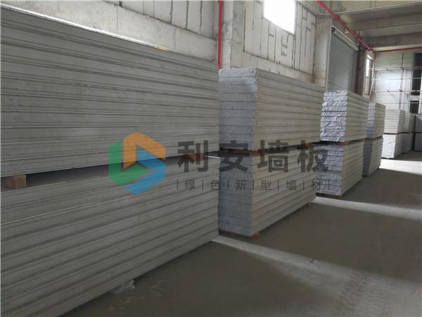 三亚复合墙板-大量出售口碑好的复合墙板