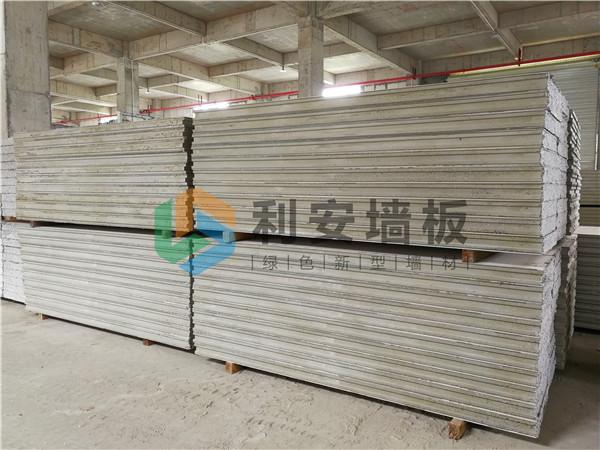 广西轻质实心墙板-出售百色质量好的轻质墙板