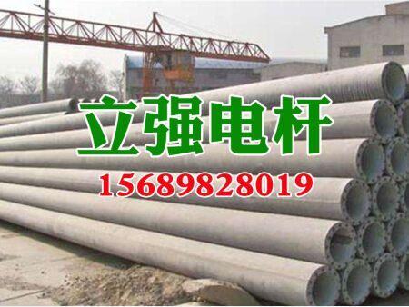 12米电杆|立强电杆供销电杆供应
