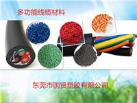 125度充電樁材料制造商|東莞耐用的125度充電樁材料品牌推薦