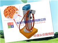 东莞新能源充电生产厂