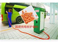 充電樁線纜料代理加盟-東莞有信譽度的充電樁線纜料廠家推薦