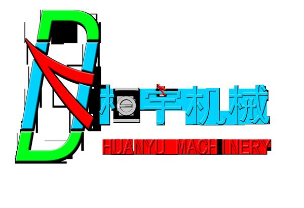南寧大桓宇洗滌設備有限公司