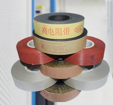 【价格hen优惠!】高低电阻带厂家,高低电阻带生产厂家@顺意