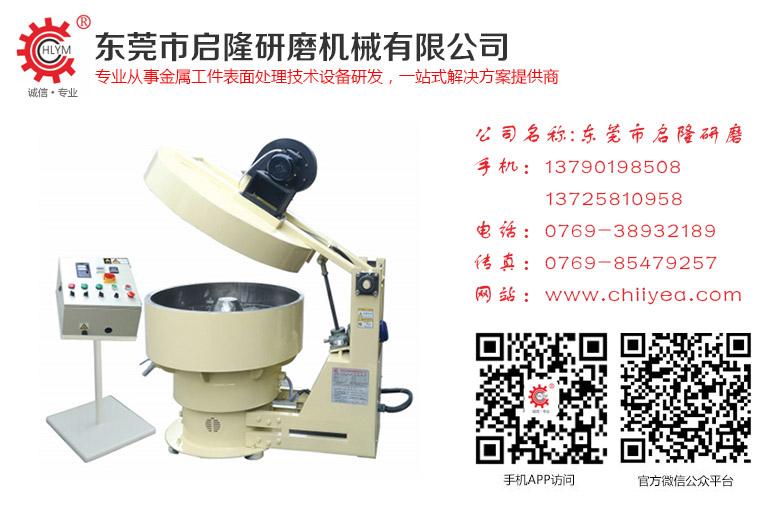 普通型脱水干燥机_上等振动干燥机东莞启隆研磨机械供应