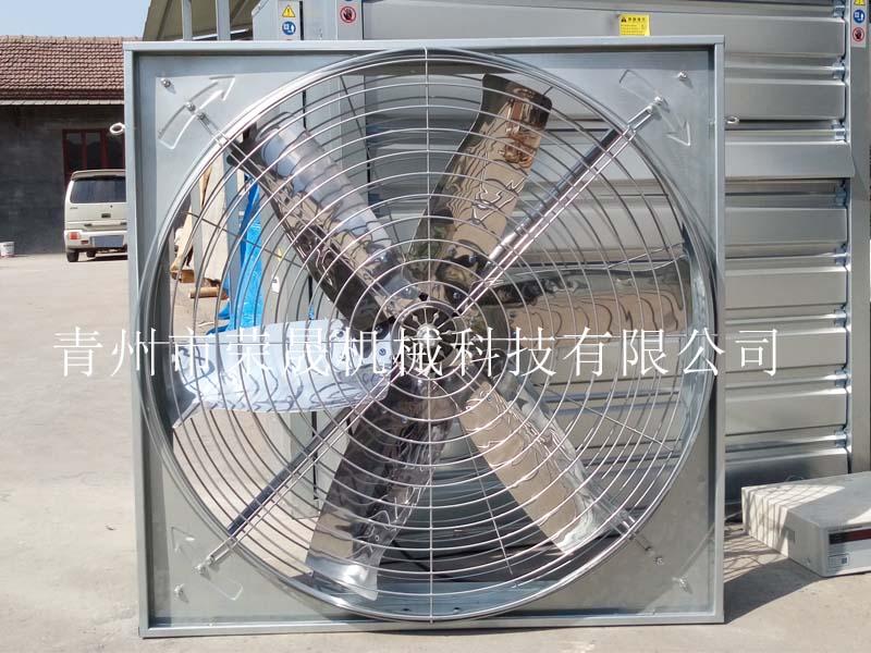 养殖风机//养殖风机生产厂家