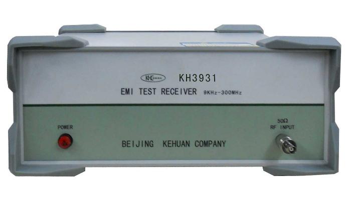 上海海悦EMI测试接收机丨EMI测试接收机丨EMI接收机