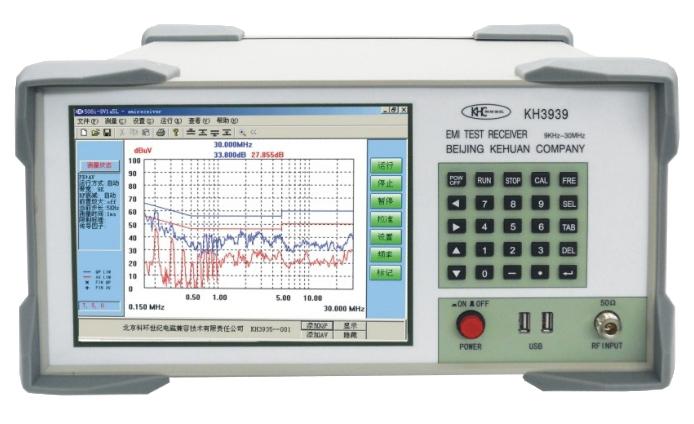 销量好的EMI测试系统行情价格-电磁波测试接收机