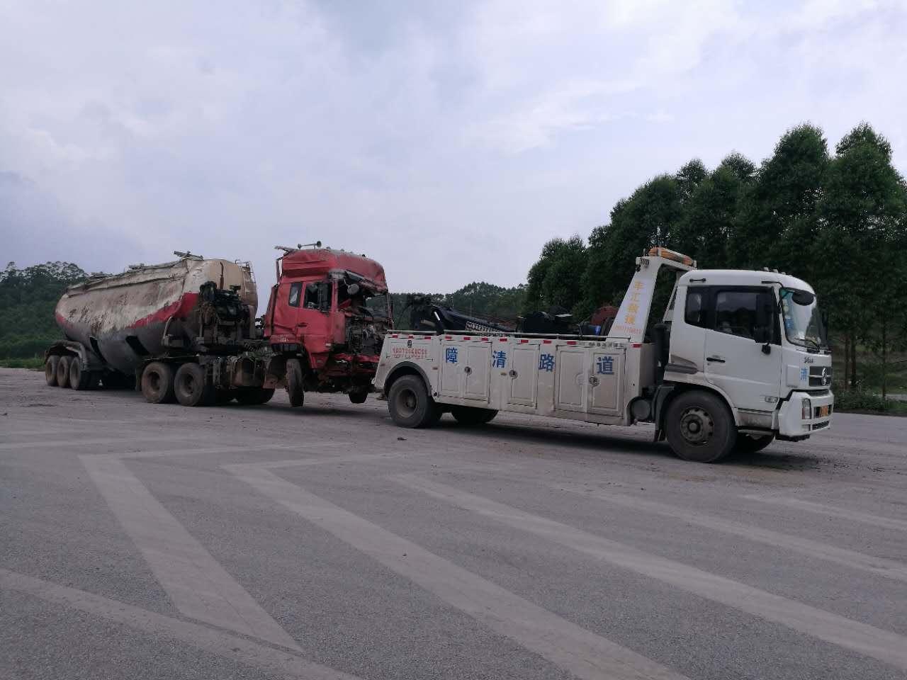 南宁24小时拖车救援服务哪家专业 广西24小时汽车救援