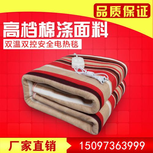 电热毯多少钱-供应石家庄优惠的电热毯