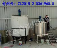 设计新颖的胶水节能设备,供应江西热销108胶水节能设备