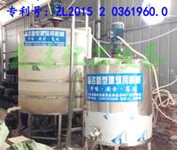 江西森达自动化设备108胶水节能设备供货商-胶水节能设备厂家