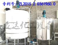 畅销灌装机,江西专业的反应釜供应商是哪家