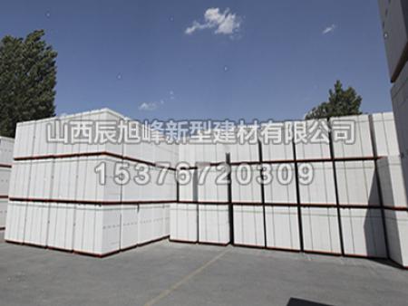 山西ALC灰加气砖价格_有品质的ALC灰加气砖推荐