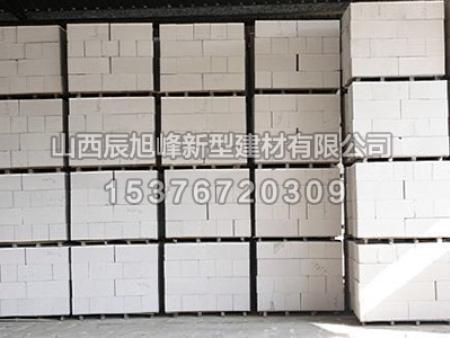 aac加氣磚廠家|太原價格合理的AAC\加氣磚出售