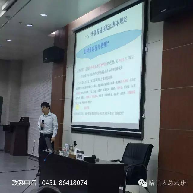 中层管理人员培训课程-想要专业教育咨询找哈尔滨工大总裁班
