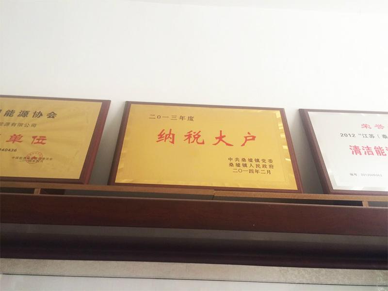 濟南純木屑顆粒廠家|價格公道的純木屑顆粒舍予能源有限公司品質推薦