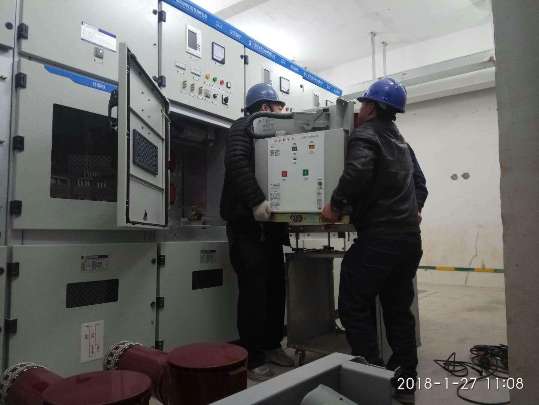 配电房维修保养+智慧用电