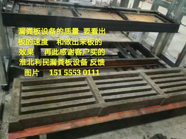 厂家供应保育床_哪里有供应有口碑的猪场专用钢模具水泥漏粪板生产设备