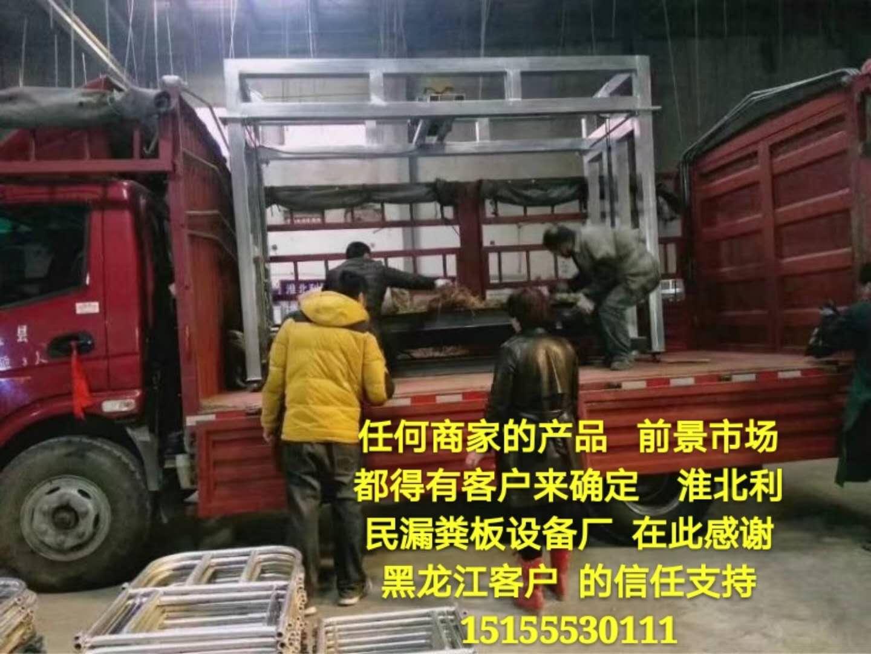 购买口碑好的猪场专用钢模具水泥漏粪板生产设备当选利民养殖设备|加工保育床
