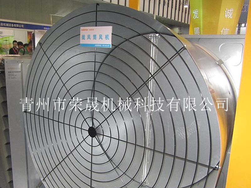 厂家批发喇叭口排风扇|效果好的蝴蝶门拢风筒风机找哪家